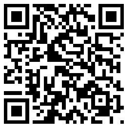 QR-kode handleuke